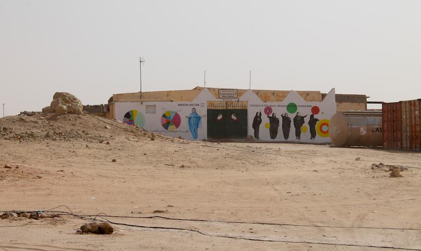 2015 Mural in Western Sahara